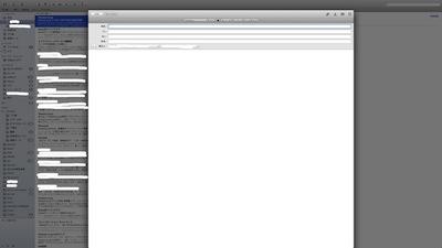 スクリーンショット 2011-07-27 13.57.44.jpg