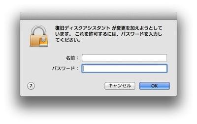 スクリーンショット 2011-08-21 9.33.07.jpg