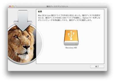 スクリーンショット 2011-08-21 9.34.49.jpg