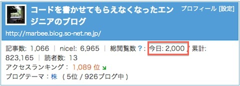 スクリーンショット 2011-08-27 23.09.36.jpg