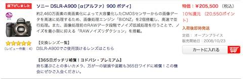 スクリーンショット 2011-09-04 16.22.24.jpg