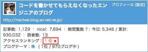 スクリーンショット 2011-10-13 19.02.32.jpg