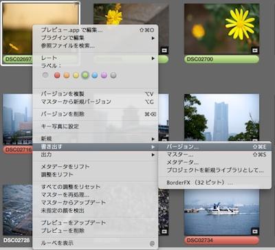 スクリーンショット 2011-11-23 11.13.42.jpg