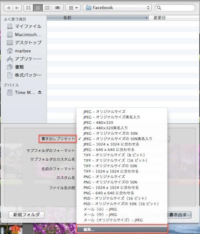 スクリーンショット 2011-11-23 11.14.15.jpg