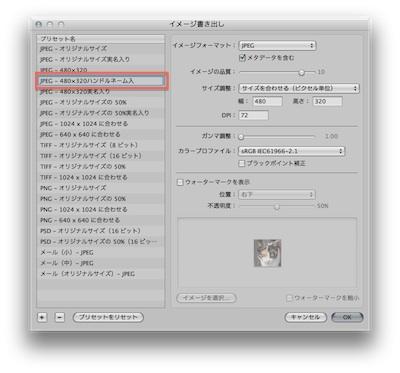 スクリーンショット 2011-11-23 11.15.25.jpg