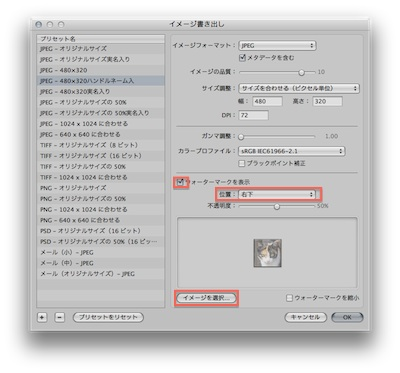 スクリーンショット 2011-11-23 11.15.54.jpg