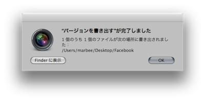 スクリーンショット 2011-11-23 11.19.02.jpg