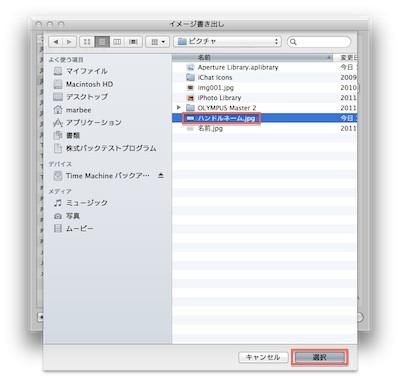 スクリーンショット 2011-11-23 12.23.24.jpg