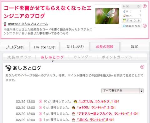 スクリーンショット 2012-02-29 20.56.24.jpg