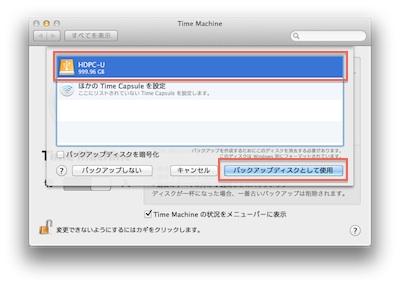 スクリーンショット 2012-03-31 10.02.27.jpg