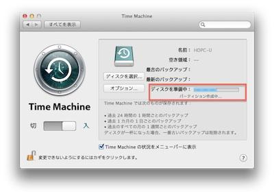 スクリーンショット 2012-03-31 10.03.04.jpg