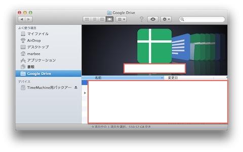 スクリーンショット 2012-04-28 9.39.01.jpg