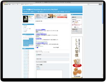 スクリーンショット(2010-07-29 18.58.36).png