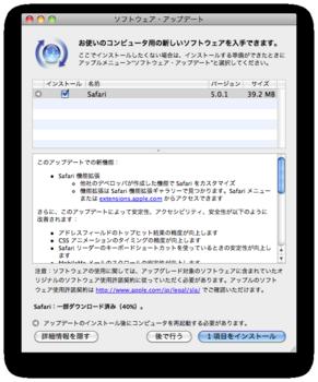 スクリーンショット(2010-07-29 7.10.49).png